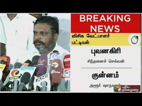 Tamil-Nadu-polls-Viduthalai-Chiruthaigal-Katchi-releases-first-list-of-candidates