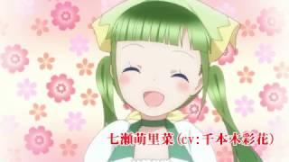TVアニメ『ピアシェ~私のイタリアン~』PV第1弾