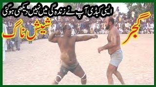 Ashraf Gujjar Beat Today Sheash Nag Unbelivable Kabaddi Fight 2018 - Youtube