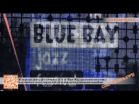 Крым. Коктебель. Открытие джаз фестиваля Live in Blue Bay 2013.