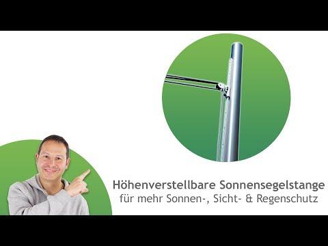 Sonnensegel Stange ø70mm, 3mm Wandung mit individueller Höheneinstellung - inkl. Flaschenzug-Set