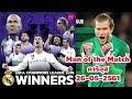 คาริอุส ยูฟ่าแชมเปี้ยนส์ลีก   เรอัล มาดริด vs ลิเวอร์พูล   26-00-2018 HD โคตรมันส์ ลุ้นระทึก !!