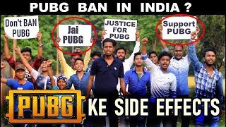 PUBG Ke Side Effects | PUBG Ban In India | OYE TV