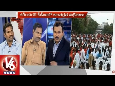 Special debate on Problems of Communist Parties in 10 years  l V6 News 13042015