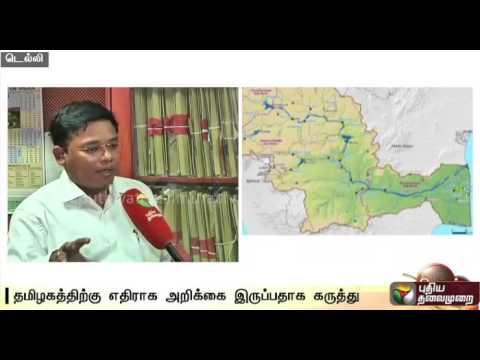 Sivabala-Murugan-Advocate-shares-his-views-on-the-Cauvery-technical-panel-report