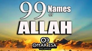 Video 99 Names of Allah (swt) nasheed by Omar Esa MP3, 3GP, MP4, WEBM, AVI, FLV September 2019