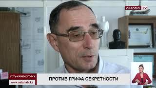 Общественники Усть-Каменогорска направили запрос в «Росатом» касательно бериллиевого взрыва на УМЗ