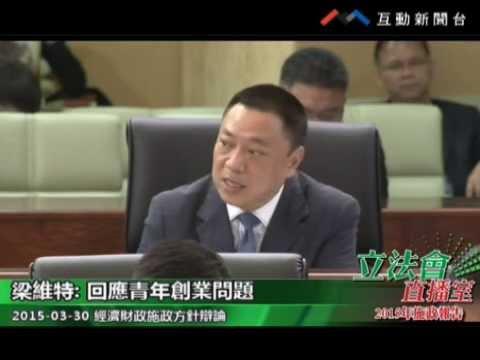 財政經濟領域 第一組 陳虹 馬志成 ...