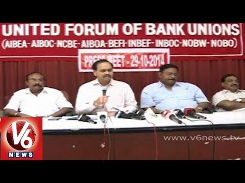 Telangana  AP bank employees plans to strike on November 12th 2014
