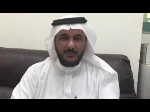 دكتور طارق الحبيب و دورة فهم الشخصيات في بيئة العمل لمؤسسة البترول الكويتية