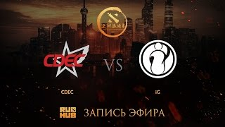 CDEC vs IG, DAC China qual, game 1 [Adekvat, LightOfHeaveN]