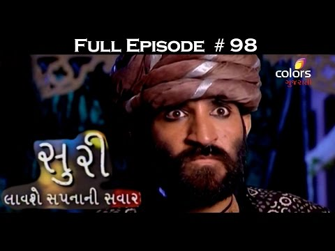 Suri--સુરી-15th-March-2016--Full-Episode