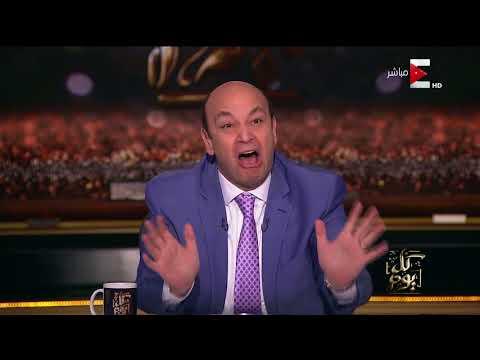 عمرو أديب يتنبأ بانقراض مشجعي الزمالك