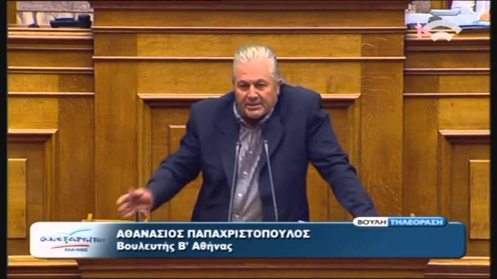 Πολυνομοσχέδιο: Ομιλία Α. Παπαχριστόπουλου (Κοινοβ.Εκπροσ. ΑΝΕΛ) (15/10/2015)