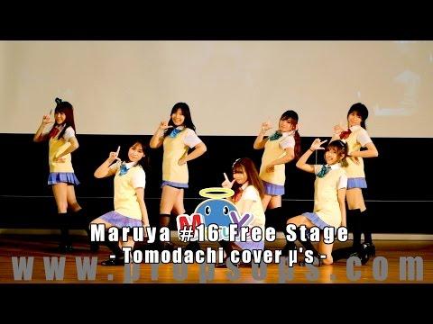 Maruya #16 | Tomodachi cover µ's