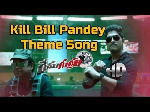 Race Gurram Kill Bill Pandey Theme Song  Allu Arjun Shruti Haasan Surender Reddy Shaam