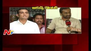 Akun Sabarwal Vs BJP Leader Raghunandan Rao || SIT Investigation || War of Words