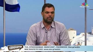 Η ΕΛΛΑΔΑ ΣΤΗΝ ΚΑΡΔΙΑ ΜΑΣ επεισόδιο 4/7/2017