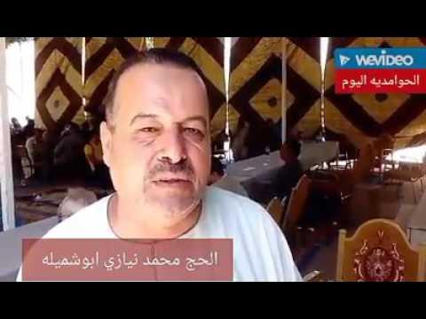 شاهد بالفيديو .. جلسة سماع الشهود والحكم في المصالحة العرفية لأولاد ابوموسي بالشنباب