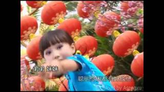 Download Lagu 牛欣欣 - Chinese New Year Song 2012 Mp3