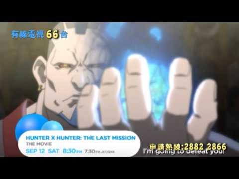 9月節目推介_第66台Animax