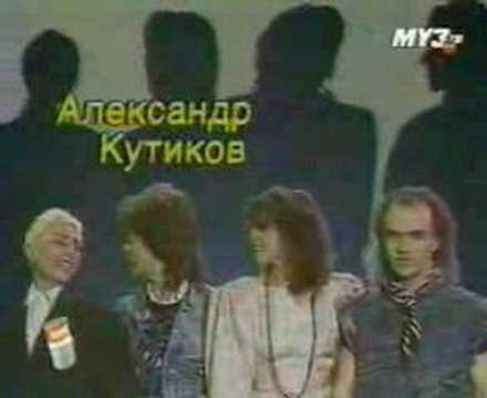 Крис Кельми - Замыкая Круг