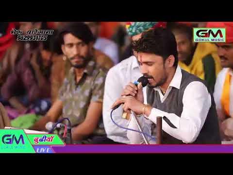 गोकुल शर्मा !चिलम तमाखु !! Gokul sharma Rajasthani dj Song