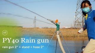 "Metal rain gun py40 2"" youtube video"