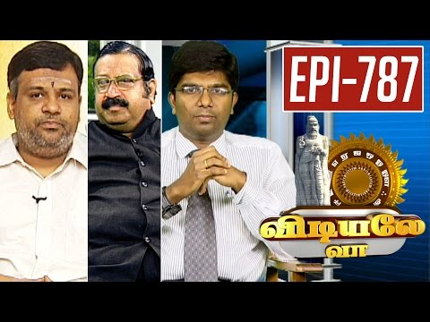 Vidiyale-Vaa-MorningTalk-Show-Kalaignar-TV-Epi-787-23-05-2016