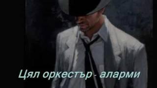 Мариана Дончева - Предизвикателно videoklipp