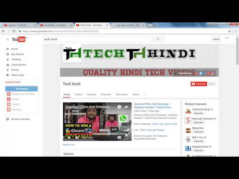 Youtube Beginners Guide To A Successful Channel - Main Channel Video