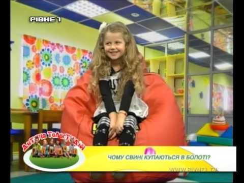 """Дитяча телестудія """"Рівне 1"""" [190-й випуск]"""