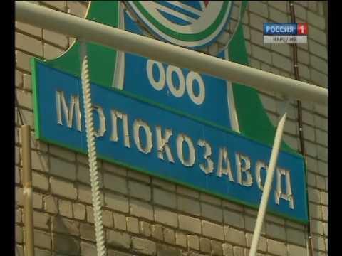 На Медвежьегорском молокозаводе начали погашать долги по зарплате