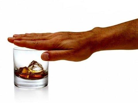 Лечение от алкоголизма и запоя