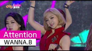 [HOT] WANNA.B - Attention, 워너비 - 전체 차렷, Show Music core 20150801, clip giai tri, giai tri tong hop