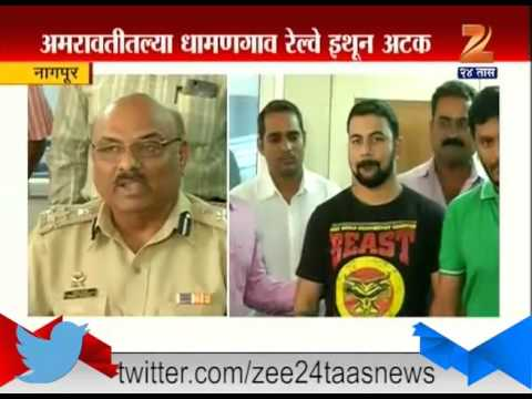 Video Nagpur : Bjp Sumit Thakur Arrested From Amravati download in MP3, 3GP, MP4, WEBM, AVI, FLV January 2017