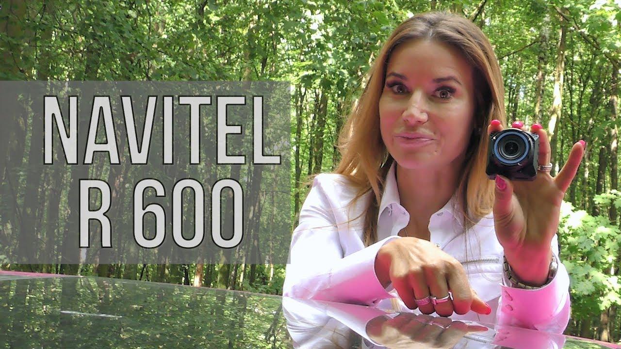 Wideorejestrator Navitel R600 - test Karolina Pilarczyk