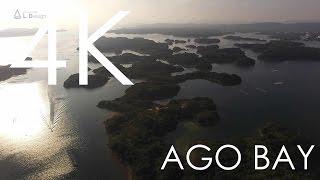 4K空撮 / 絶景 英虞湾の落日