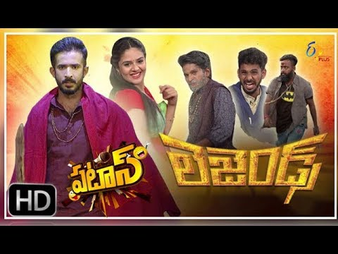 Patas | 11th November 2017 | Legend Movie spoof |F ull Episode 607