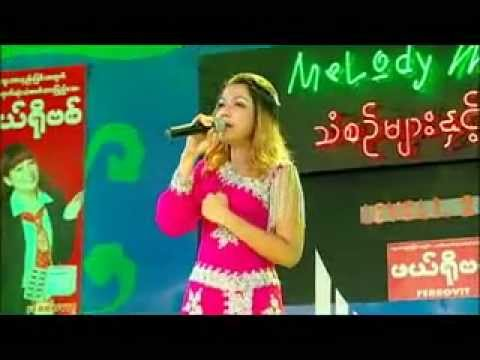 Melody World2013.:Level1 .Guest Star- IRENE ZINMAR MYINT