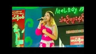 Video Melody World2013.:Level1 .Guest Star- IRENE ZINMAR MYINT download in MP3, 3GP, MP4, WEBM, AVI, FLV January 2017