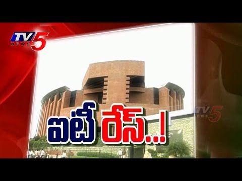 IT Race | KCR and Chandrababu Race for IT Development  : TV5 News