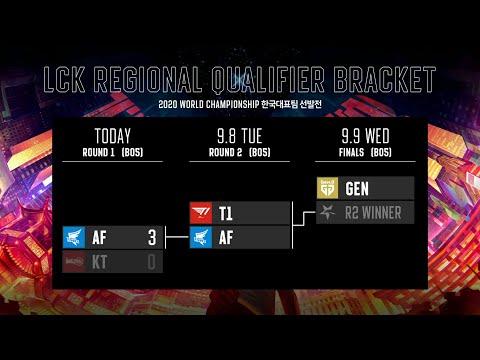 T1 vs. AF | Round 2 [2020 LCK Regional Qualifier]