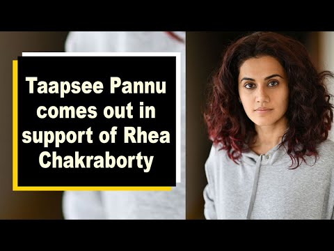 Taapsee Pannu comes out in support of Rhea Chakraborty