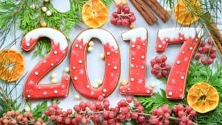 Новогоднее имбирное печенье ☆ Хитрости