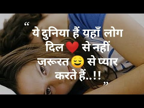 Life quotes - Fact Quotes About Love , Life , Lovers , Relationship , Couples etc..