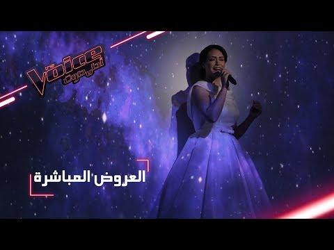 """هالة المالكي تغني """"ماتفوتنيش أنا وحدي"""" في نصف نهائي"""