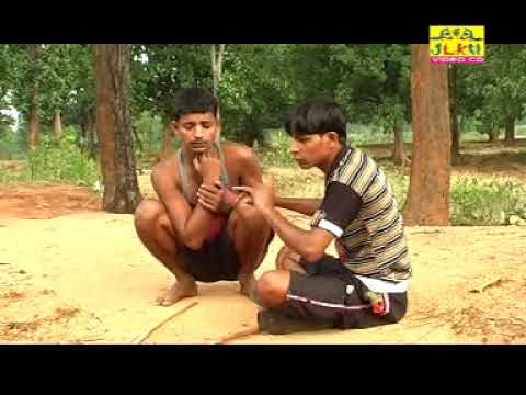 Video JATLA MATLA Khortha Comedy Geet From Daru Piyave Pujari By Kishor,Sanjit Nilkhanth,Sunita download in MP3, 3GP, MP4, WEBM, AVI, FLV January 2017
