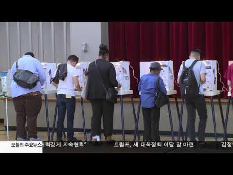 가세티 시장 재선 '이변 없었다'  3.08.17 KBS America News