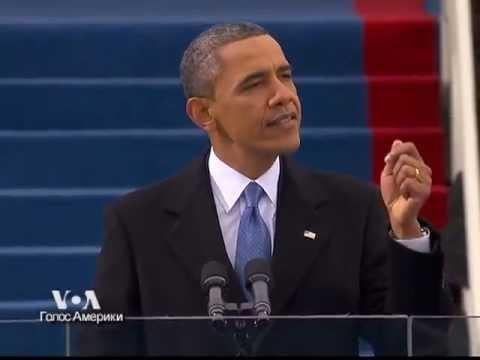 Инаугурационная речь президента Обамы (видео)